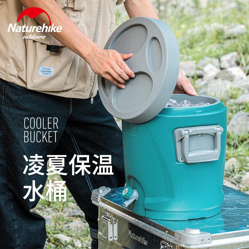 thùng đá giữ nhiệt